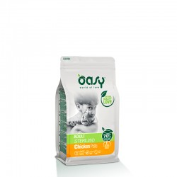 OASY cat Adult Sterilized Chicken 300g