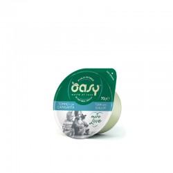 OASY cat ML Tuna with Scallop 70g